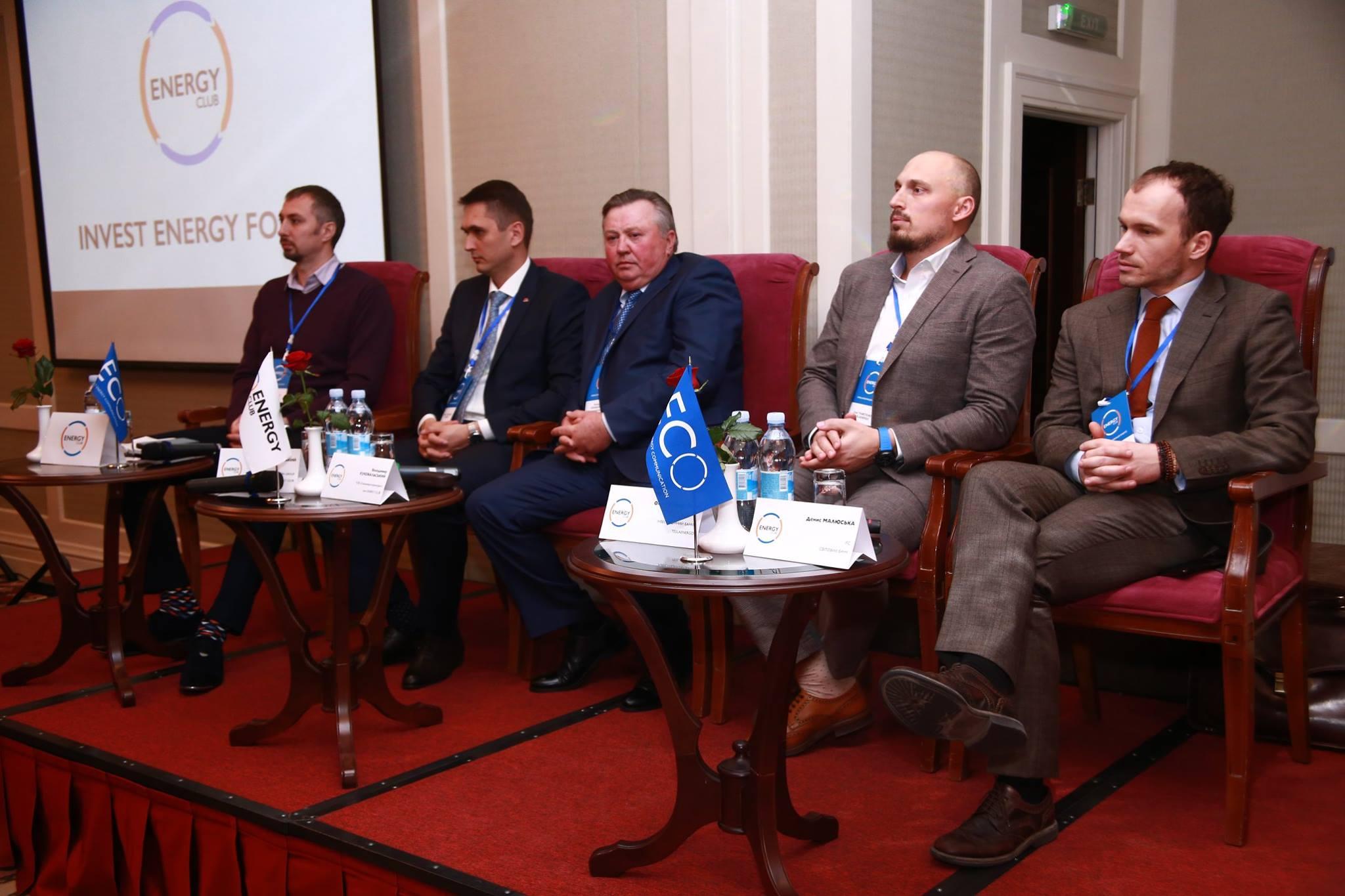 Инвестиционный Энергетический Форум