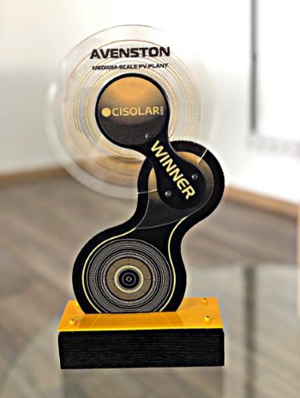 награды авенстон