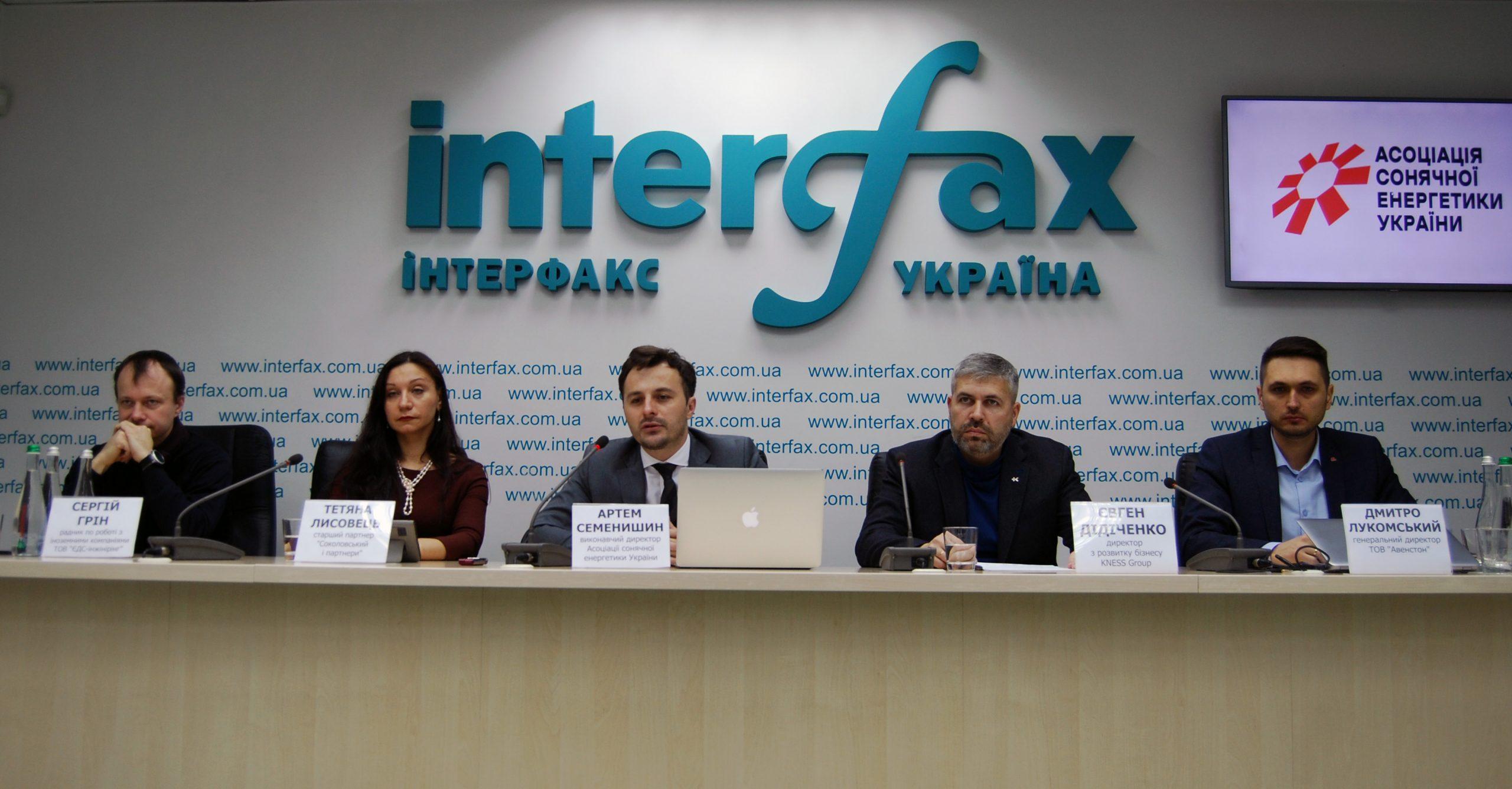 Representatives of the Solar Energy Association of Ukraine