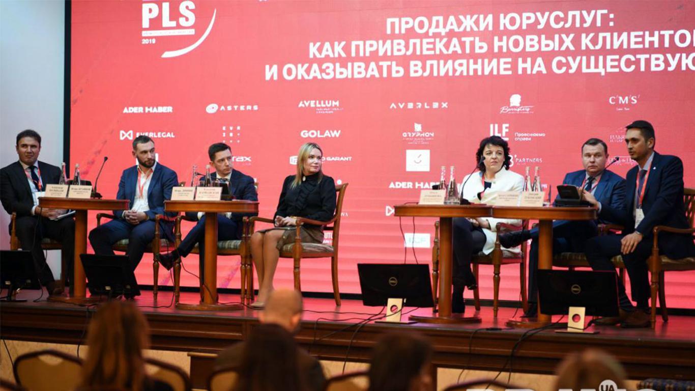 Участники talk show «Продажи юридических услуг: как привлекать новых клиентов и оказывать влияние на существующих», VII Международного форума продвижения юридических услуг