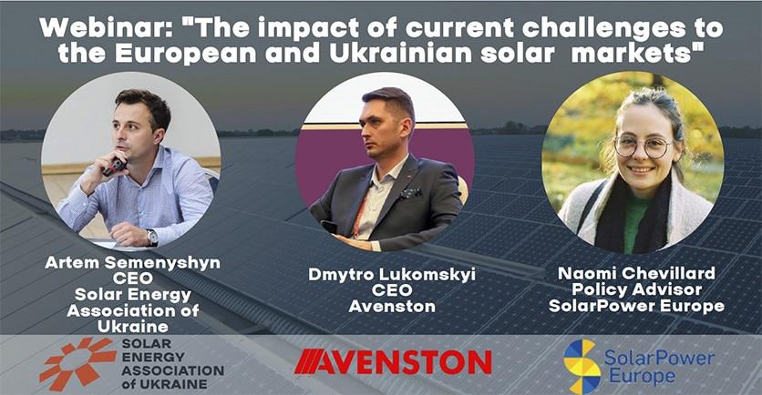 эксперты солнечной энергетики