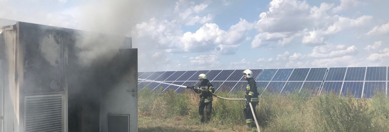 Photo 2. Wiring and transformers fire on the territory of the photovoltaic station in the Kherson region because of a short circuit in the power grid.