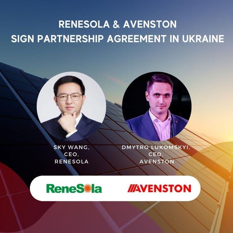 сотрудничество avenston и renesola